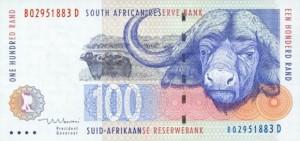 Купюра в 100 южноафриканских рандов. Лицевая сторона