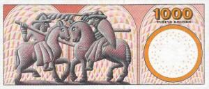 Купюра в 1000 датских крон. Обратная сторона