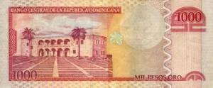 Купюра в 1000 доминиканских песо. Обратная сторона