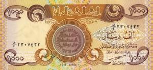 Купюра в 1000 иракских динаров. Лицевая сторона