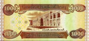 Купюра в 1000 иракских динаров. Обратная сторона