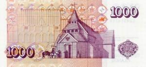 Купюра в 1000 исландских крон. Обратная сторона