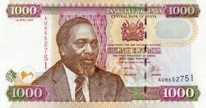 Купюра в 1000 кенийских шиллингов. Лицевая сторона