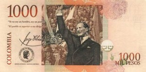 Купюра в 1000 колумбийских песо. Обратная сторона