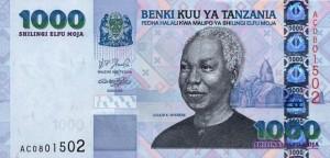 Купюра в 1000 танзанийских шиллингов. Лицевая сторона