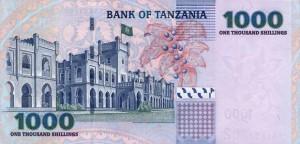 Купюра в 1000 танзанийских шиллингов. Обратная сторона