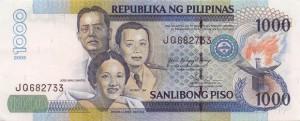 Купюра в 1000 филиппинских песо. Лицевая сторона