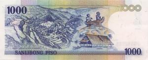 Купюра в 1000 филиппинских песо. Обратная сторона