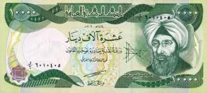 Купюра в 10000 иракских динаров. Лицевая сторона