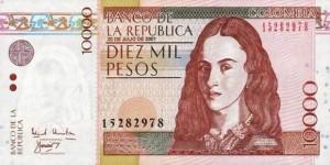 Купюра в 10000 колумбийских песо. Лицевая сторона