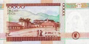 Купюра в 10000 колумбийских песо. Обратная сторона