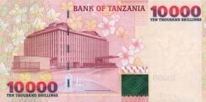 Купюра в 10000 танзанийских шиллингов. Обратная сторона