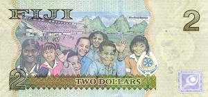 Купюра в 2 фиджийских доллара. Обратная сторона