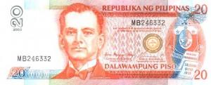 Купюра в 20 филиппинских песо. Лицевая сторона