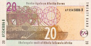 Купюра в 20 южноафриканских рандов. Обратная сторона