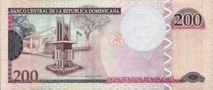 Купюра в 200 доминиканских песо. Обратная сторона