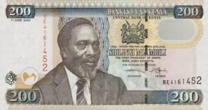 Купюра в 200 кенийских шиллингов. Лицевая сторона