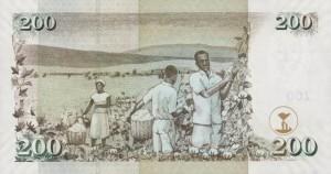 Купюра в 200 кенийских шиллингов. Обратная сторона