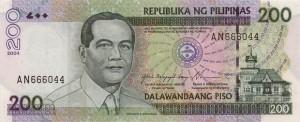 Купюра в 200 филиппинских песо. Лицевая сторона
