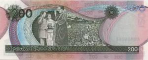 Купюра в 200 филиппинских песо. Обратная сторона