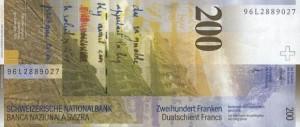 Купюра в 200 швейцарских франков. Обратная сторона