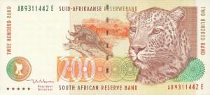 Купюра в 200 южноафриканских рандов. Лицевая сторона