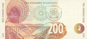 Купюра в 200 южноафриканских рандов. Обратная сторона