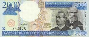 Купюра в 2000 доминиканских песо. Лицевая сторона