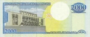 Купюра в 2000 доминиканских песо. Обратная сторона
