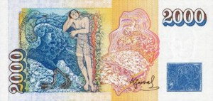Купюра в 2000 исландских крон. Обратная сторона