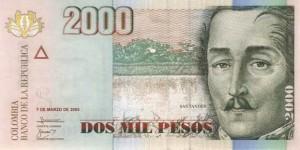 Купюра в 2000 колумбийских песо. Лицевая сторона