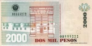 Купюра в 2000 колумбийских песо. Обратная сторона