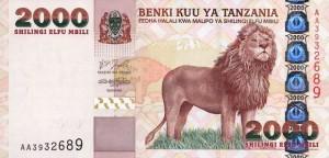 Купюра в 2000 танзанийских шиллингов. Лицевая сторона