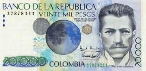 Купюра в 20000 колумбийских песо. Лицевая сторона