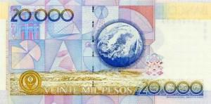 Купюра в 20000 колумбийских песо. Обратная сторона