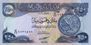 Купюра в 250 иракских динаров. Лицевая сторона