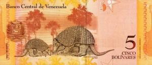Купюра в 5 венесуэльских боливаров. Обратная сторона.