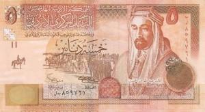 Купюра в 5 иорданских динаров. Лицевая сторона