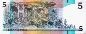 Купюра в 5 филиппинских песо. Обратная сторона
