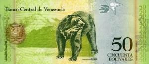 Купюра в 50 венесуэльских боливаров. Обратная сторона.