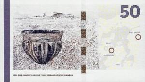 Купюра в 50 датских крон (2009). Обратная сторона