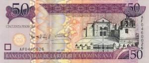 Купюра в 50 доминиканских песо. Лицевая сторона