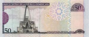 Купюра в 50 доминиканских песо. Обратная сторона