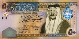 Купюра в 50 иорданских динаров. Лицевая сторона