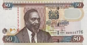 Купюра в 50 кенийских шиллингов. Лицевая сторона