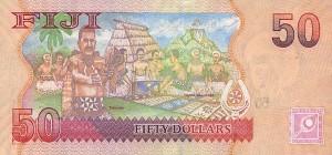 Купюра в 50 фиджийских долларов. Обратная сторона