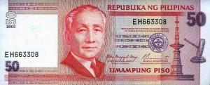 Купюра в 50 филиппинских песо. Лицевая сторона