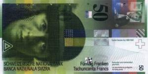 Купюра в 50 швейцарских франков. Лицевая сторона