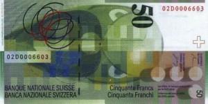 Купюра в 50 швейцарских франков. Обратная сторона
