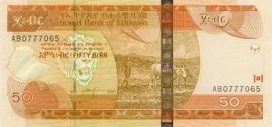Купюра в 50 эфиопских быров. Лицевая сторона
